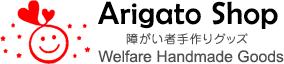 arigato shop