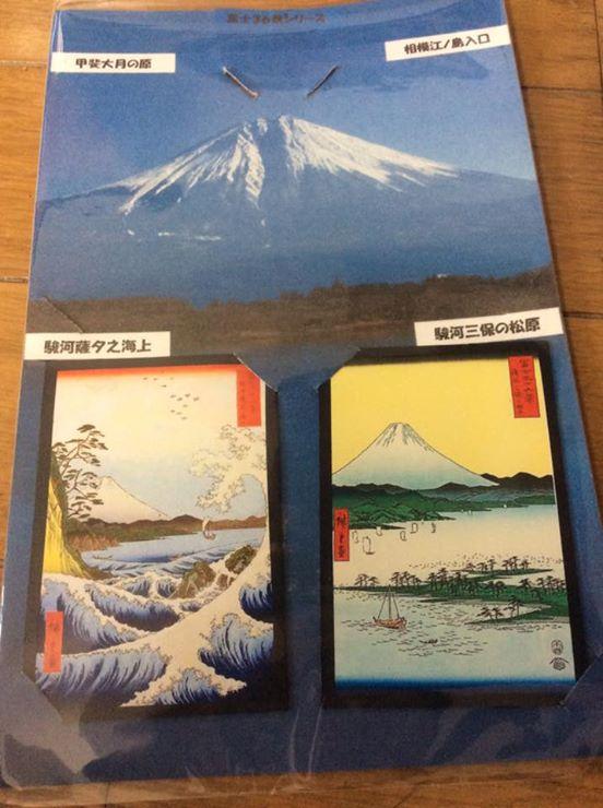 富士山  東海道53シリーズを障害しゃ施設と一緒に開発。   簡単につくれて外国人観光客に大好況 500円前後で卸し。 お土産屋さんは、700円から900円で販売。工賃もいっこ300円。